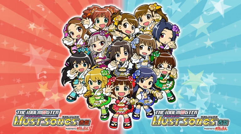 The Idolmaster Must Songs (presented by Taiko no Tatsujin) - Le spin-off des 10 ans de la série