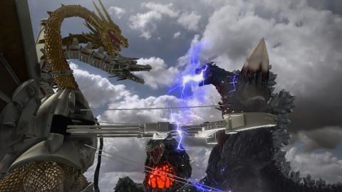 Jaquette de Godzilla : Le monstre refait surface  sur PS4