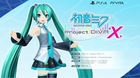 Jaquette de Project Diva X annoncé sur PSVita et PS4 !