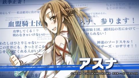 Jaquette de Dengeki Bunko Fighting Climax sur Vita
