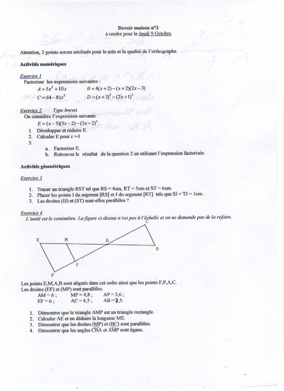 devoir maison 3eme math