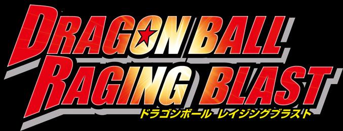 Dragon Ball Raging Blast ps3 et x box 360 Image_29087851