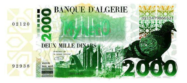 La banque d alg rie cr e un nouveau billet de 2000 da non for Banque exterieur d algerie