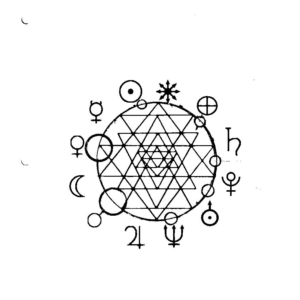 Tatouage du shri yantra sur le forum blabla 18 25 ans 16 12 2012 15 05 58 - Tatouage systeme solaire ...