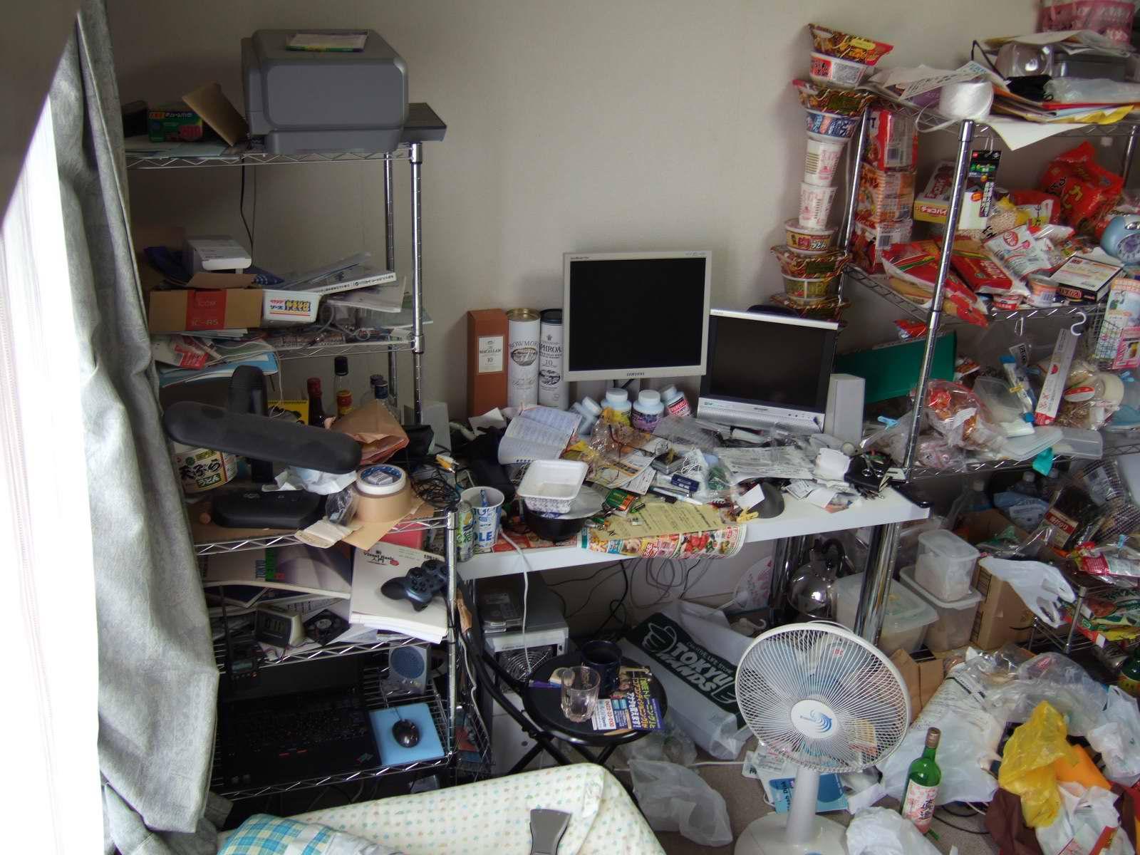 Le bordel de ma chambre 20 sur le forum blabla 15 18 ans for Chambre en bordel