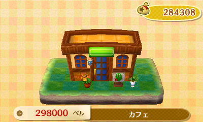 D bloquer les b timents animal crossing new leaf - Animal crossing new leaf salon de detente ...
