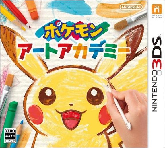 [Tendo] TOPIC des Jaquettes 1399043469-box-pikachu-academy