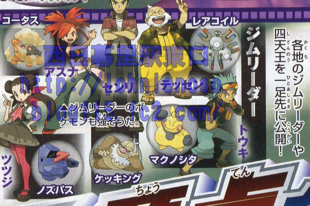 Pokémon [Oméga Rubis] & [Alpha Saphir] - Page 2 1405087536-1405087290013