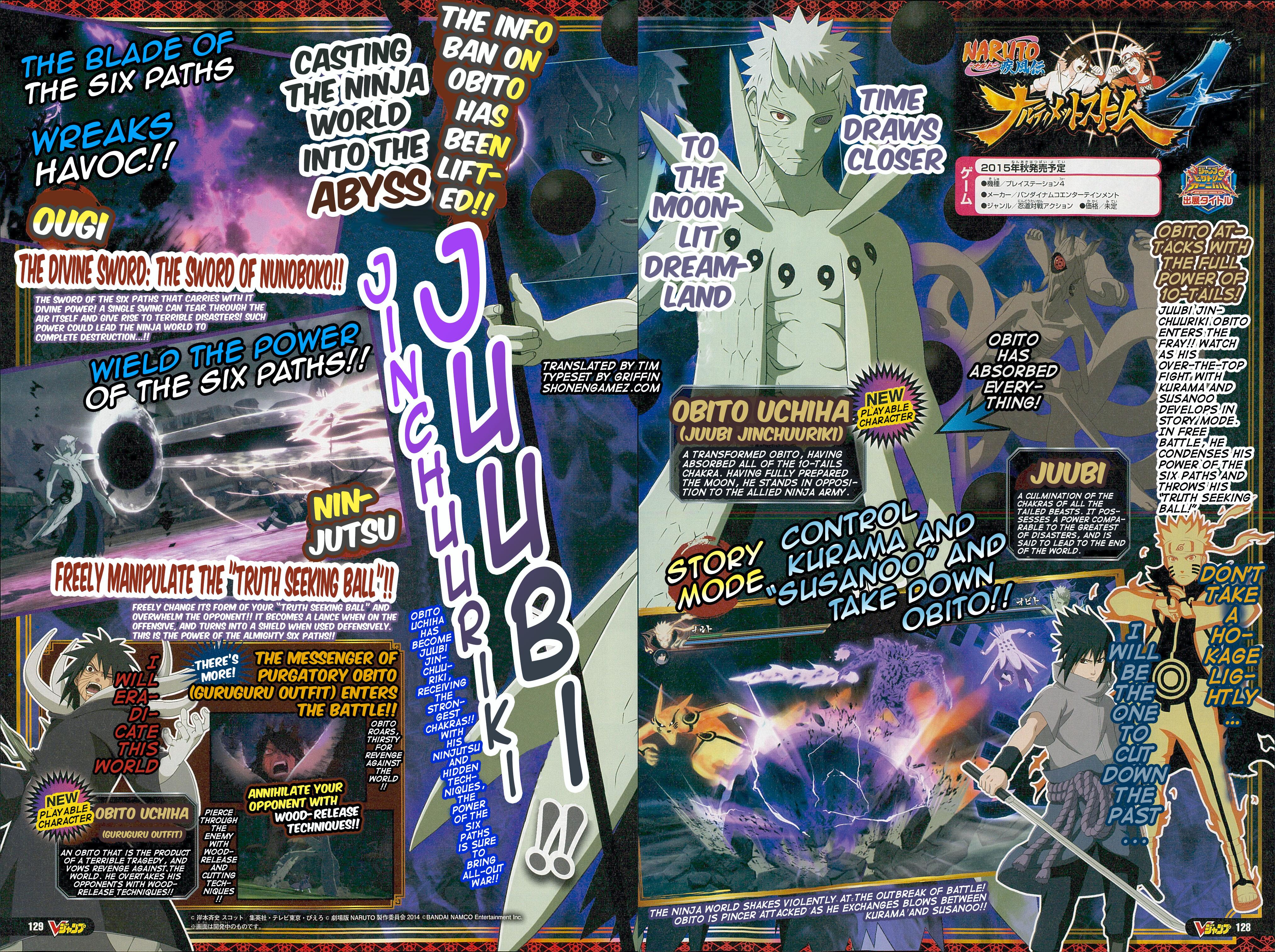 Naruto Shippuden Ultimate Ninja Storm 4 1431841813-yyhpadz