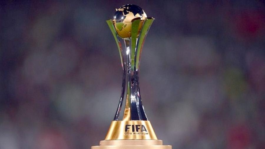 Votre liste des plus beaux troph es sur le forum football 31 05 2015 22 08 45 - La coupe du monde des clubs ...