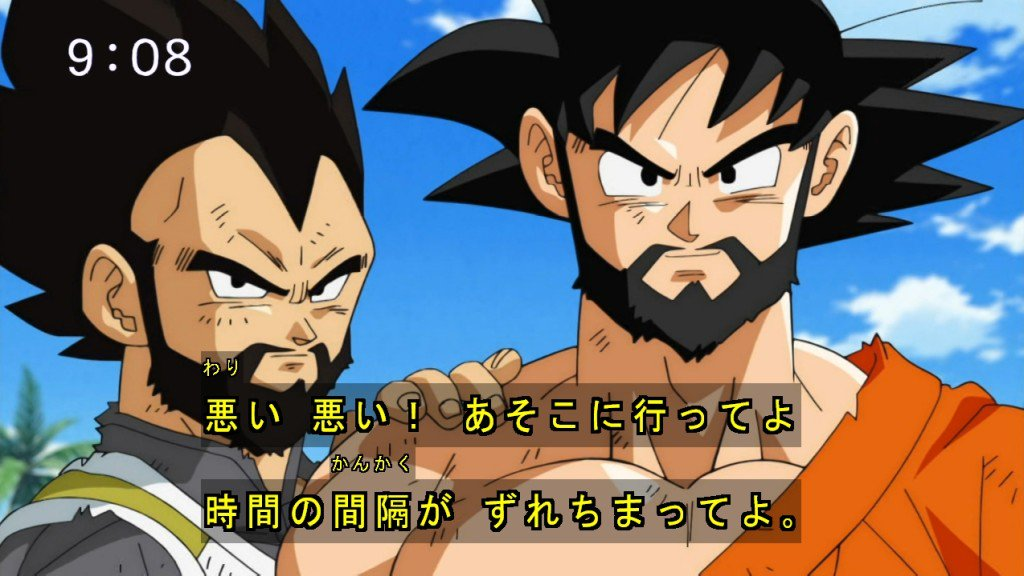 z fighters wallpaper dbs - photo #12