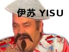 Sticker issou yisu chinois asiatique japonnais nippon chapeau