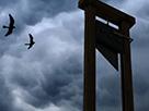 Sticker guillotine justice juge peine de mort sentence decision