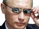 Sticker vladimir poutine russie lunette badass