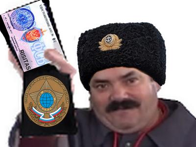 Sticker risitas salut police russe policier militaire armee soldat agent service secret main kgb detective inspecteur comissaire