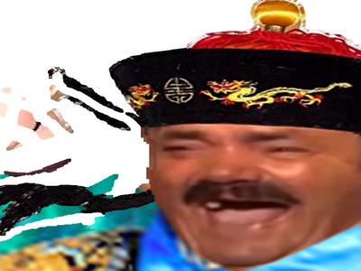 Sticker risitas rire chinois fou chapeau kung fu karate moque fou mdr mandarin empereur roi chef japon chine japonais asiatique