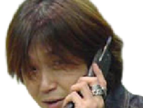 Sticker nomura qui appelle dakashi alerte de niveau 10 jappelle la police pour signaler internet jvc et psn