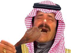 Sticker risitas emir prince arabe fou rire jesus voile islam porc musulman