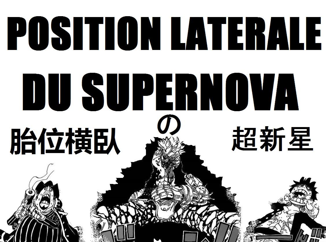 Sticker kikoojap luffy capone eustass kid capitaines one piece pls position laterale du supernova