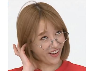 Sticker other kpop exid hani