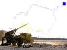 Sticker risitas pixel artillerie canon bleu