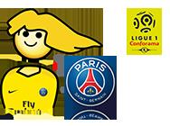 Sticker jvc master race maitre course paris psg foot football ff ligue 1 neymar bresil nasser