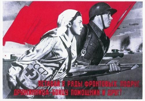 Sticker jvc ussr revolution gauche staline melenchon fi insoumis feminisme