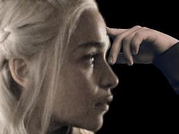 Sticker other daenerys got targaryen