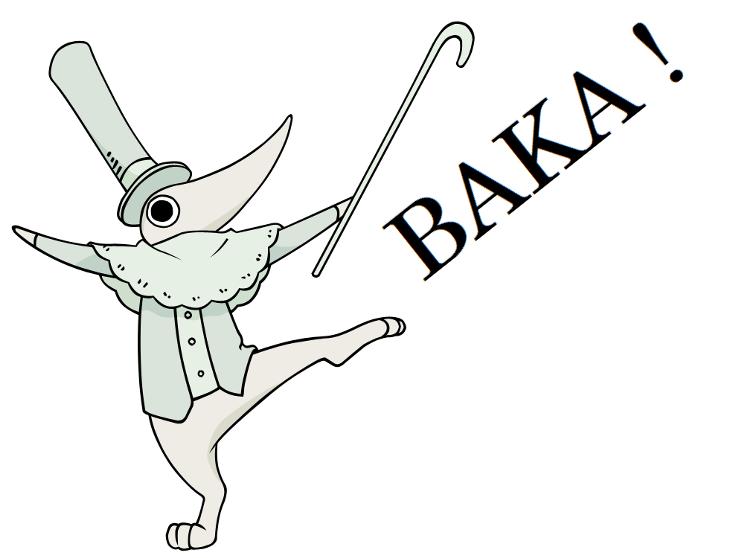 Sticker excalibur gentleman soul eater kikoojap baka