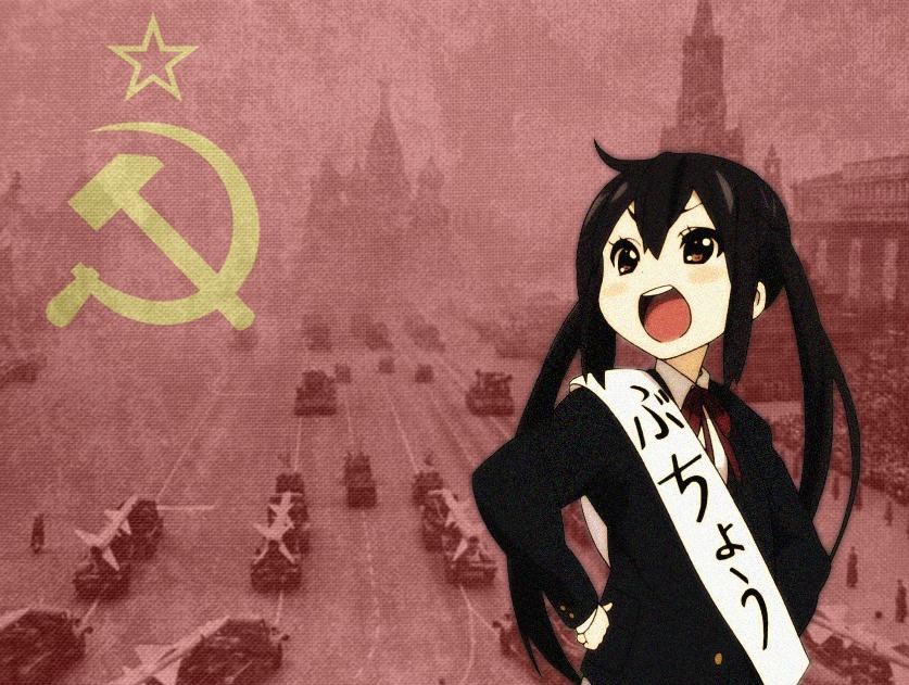 Sticker azusa nakano kikoojap k on communiste drapeau urss cccp