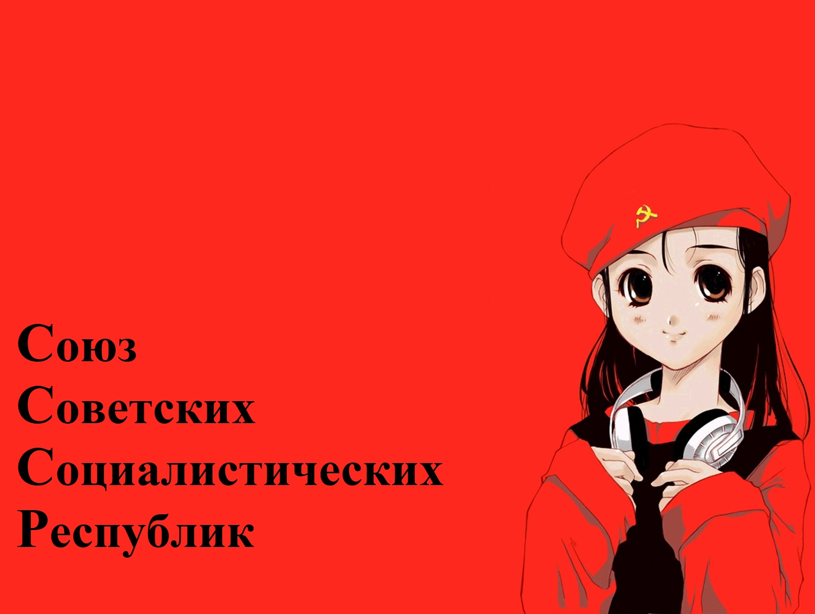 Sticker cccp urss communiste anime fille drapeau kikoojap musique