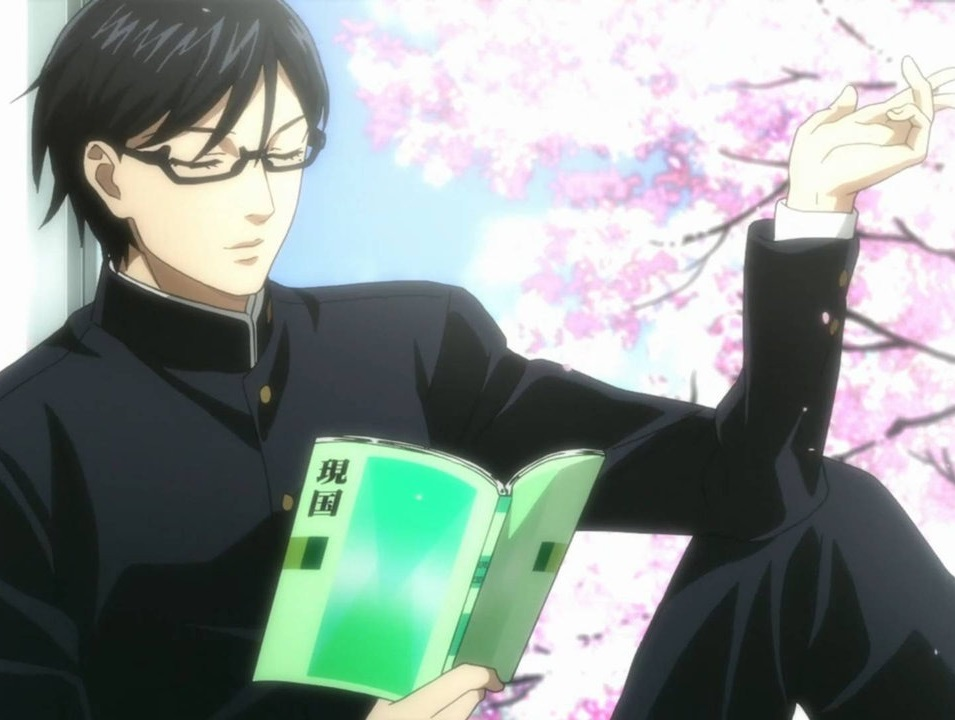 Sticker kikoojap sakamoto desu ga anime slope book livre etude ecole