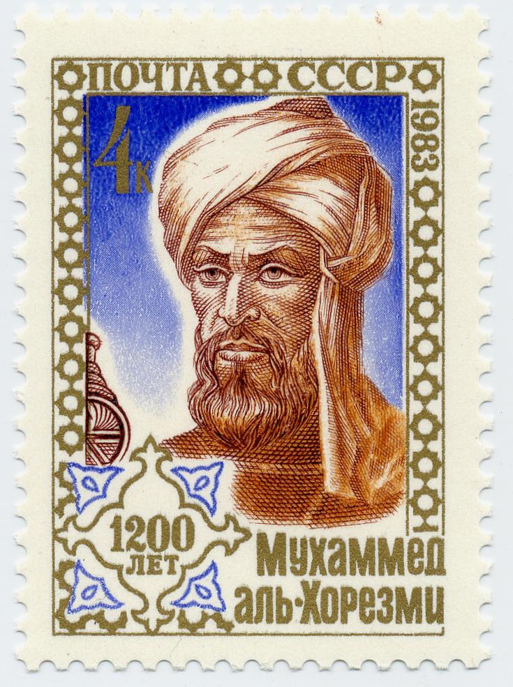 Sticker risitas math qi arabe science muhammad ibn musa al khuwarizmi algebre