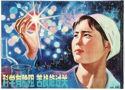 Sticker risitas communisme ia science intelligence qi urss staline revolution chine chinois feminisme femme