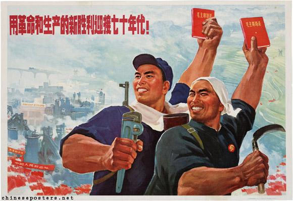 Sticker risitas communisme urss staline revolution chine chinois mao