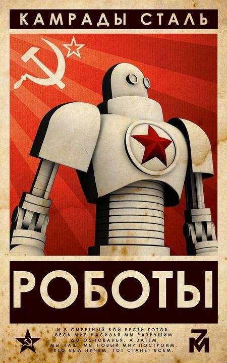 Sticker risitas communisme ia science intelligence qi urss staline revolution