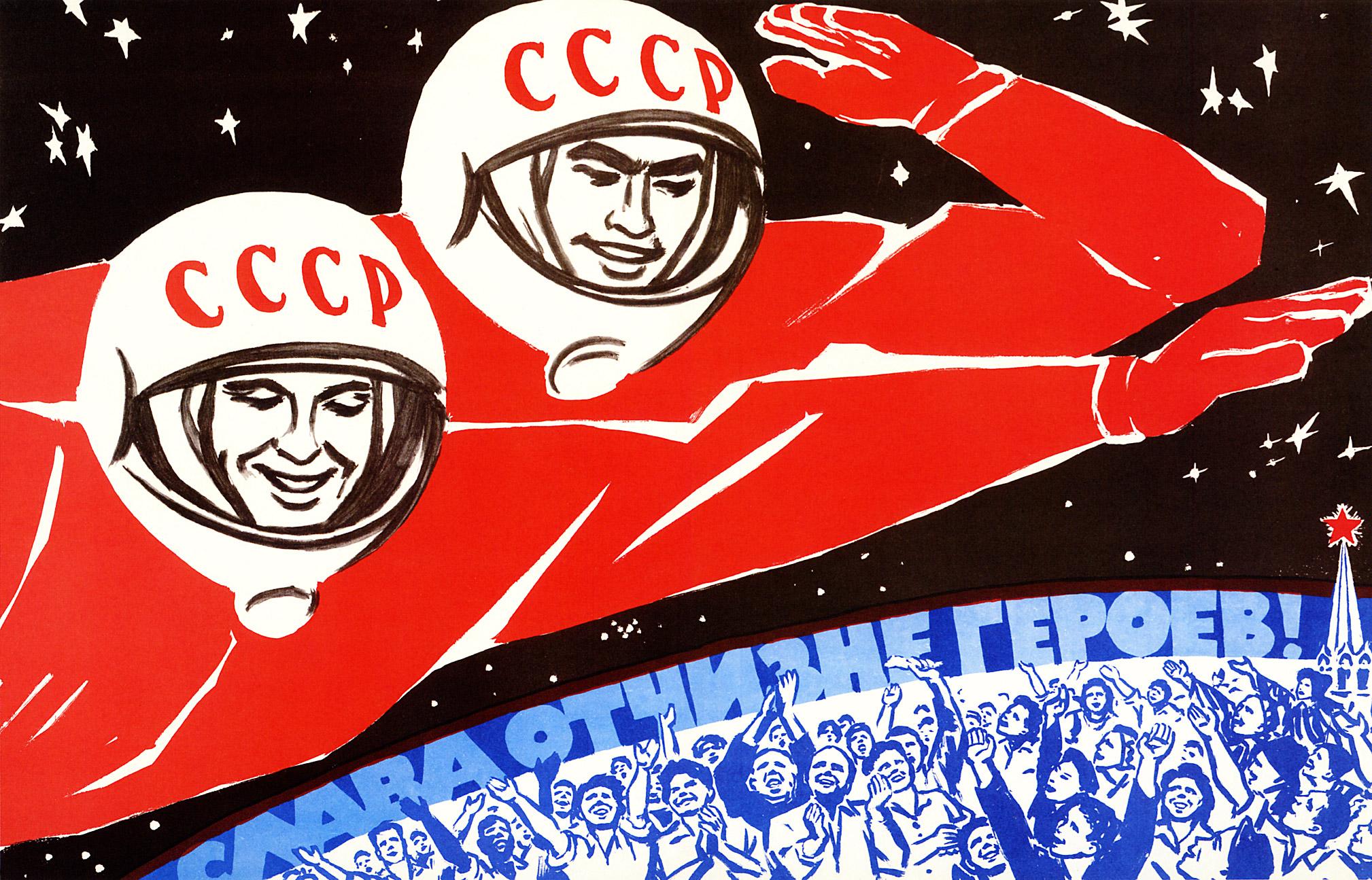 Sticker risitas urss espace fusee science communisme fi