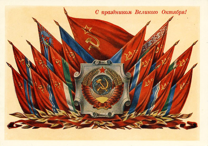 Sticker risitas urss communisme fi staline revolution drapeau