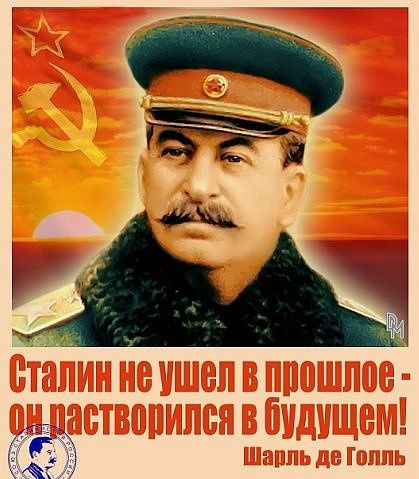 Sticker risitas urss communisme fi staline revolution