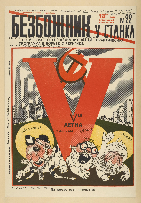 Sticker risitas urss religion chance juif communisme bolchevique melenchon revolution staline