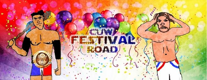 Festival Road II 1516118584-match1