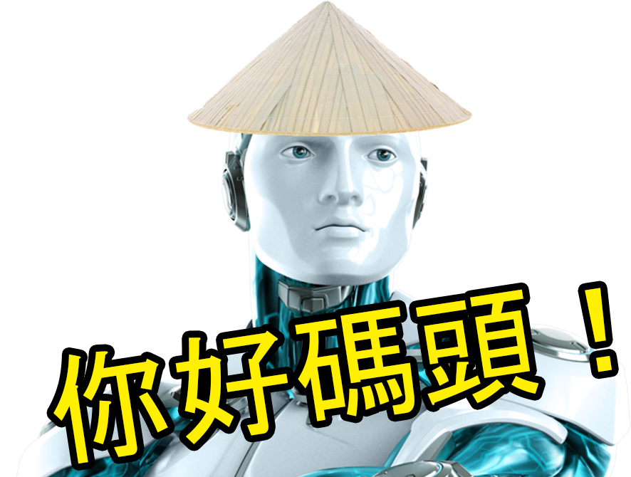Sticker other bot robot chinois spam avenoel avn matin topic liste bunker armee