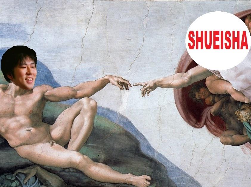 Sticker goda dieu shueisha one piece creation du monde genie michel ange