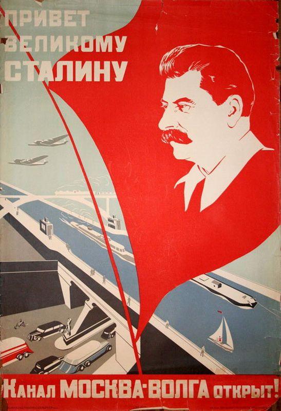 Sticker risitas staline urss communisme rouge gauche socialisme drapeau