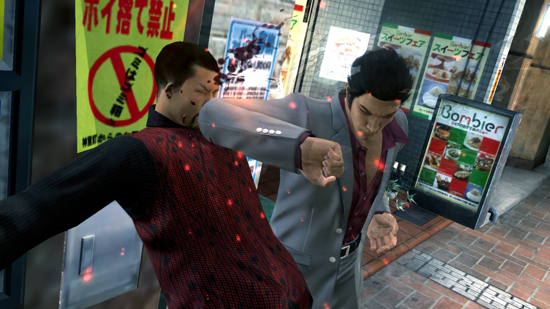YAKUZA 3,4,5 Remaster on PS4 1526981583-image