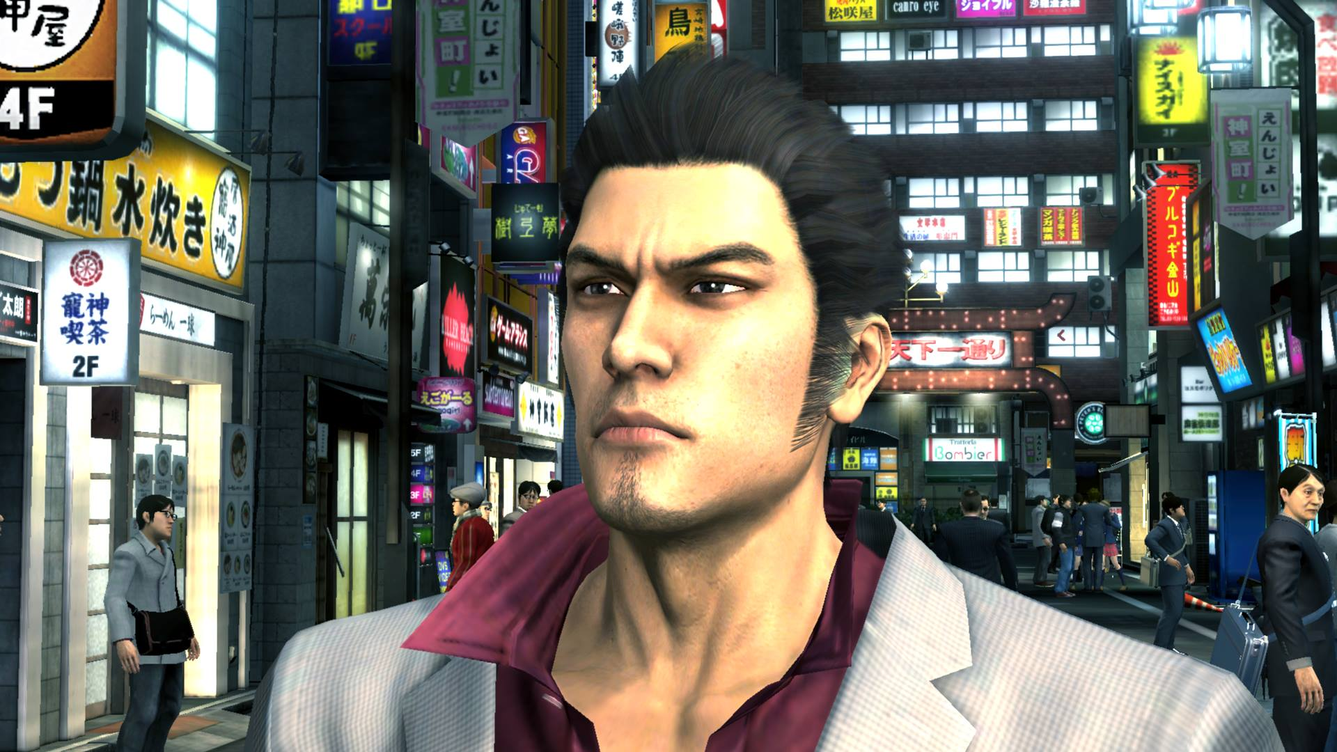 YAKUZA 3,4,5 Remaster on PS4 1526981620-image