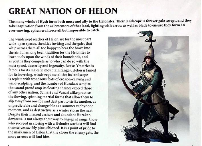 1617816867-helon2.png