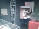 Foire du Mans 2013 - Expo Japon 1379001923-20130912-143523