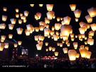 2014: le 20/07 à 1h00 - Un phénomène ovni insolite - METZ - Moselle (dép.57) - Page 2 1406221493-lacher-lanternes-mariage-c3799