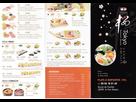 Restaurant Japonais Tokyo au Pian Medoc  1414935803-tokyo2